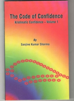 The Code of Confidence